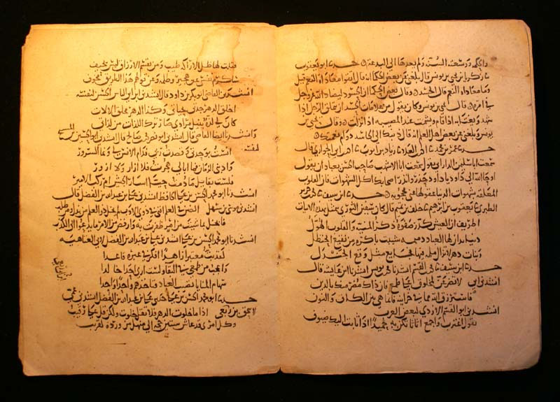 An Arabic manuscript written under the second half of the Abbasid Era : Wiki Commons