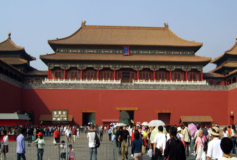 Restoring China's Forbidden City