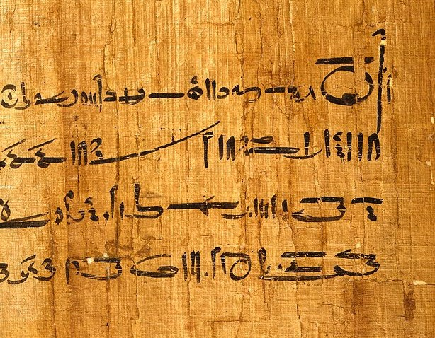 Dictionary completed on language used everyday in ancient Egypt