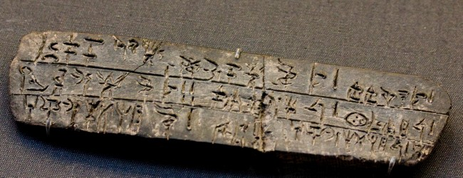 Cracking the code: the decipherment of Linear B 60 years on