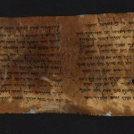 The Dead Sea Scrolls is now available online, initiated by the Israel Antiquities Authority and Google