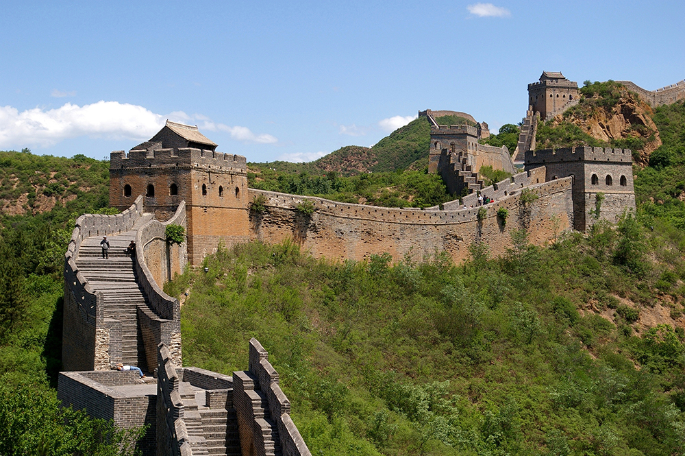 Great Wall of China: WikiPedia