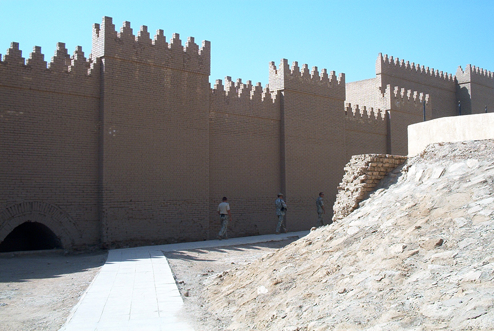 Walls of Babylon: Wikimedia