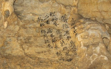 This is an inscription from 1891 found in Dayu Cave. It reads: On May 24th, 17th year of the Emperor Guangxu period (June 30th, 1891 CE), Qing Dynasty, the local mayor, Huaizong Zhu led more than 200 people into the cave to get water. A fortuneteller named Zhenrong Ran prayed for rain during a ceremony. Credit : L. Tan