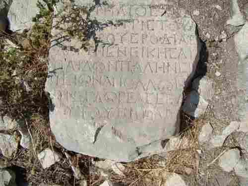 The Rhodiapolis stela:  Image UIS