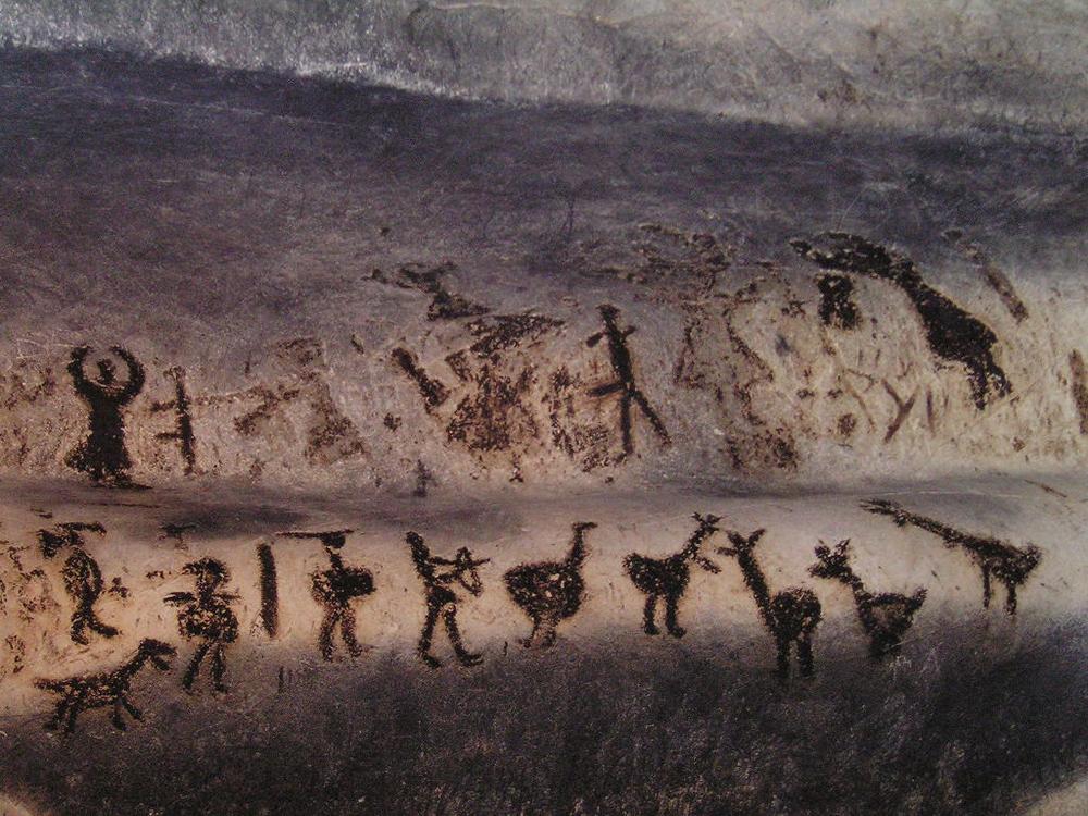 Magura Cave: WikiPedia
