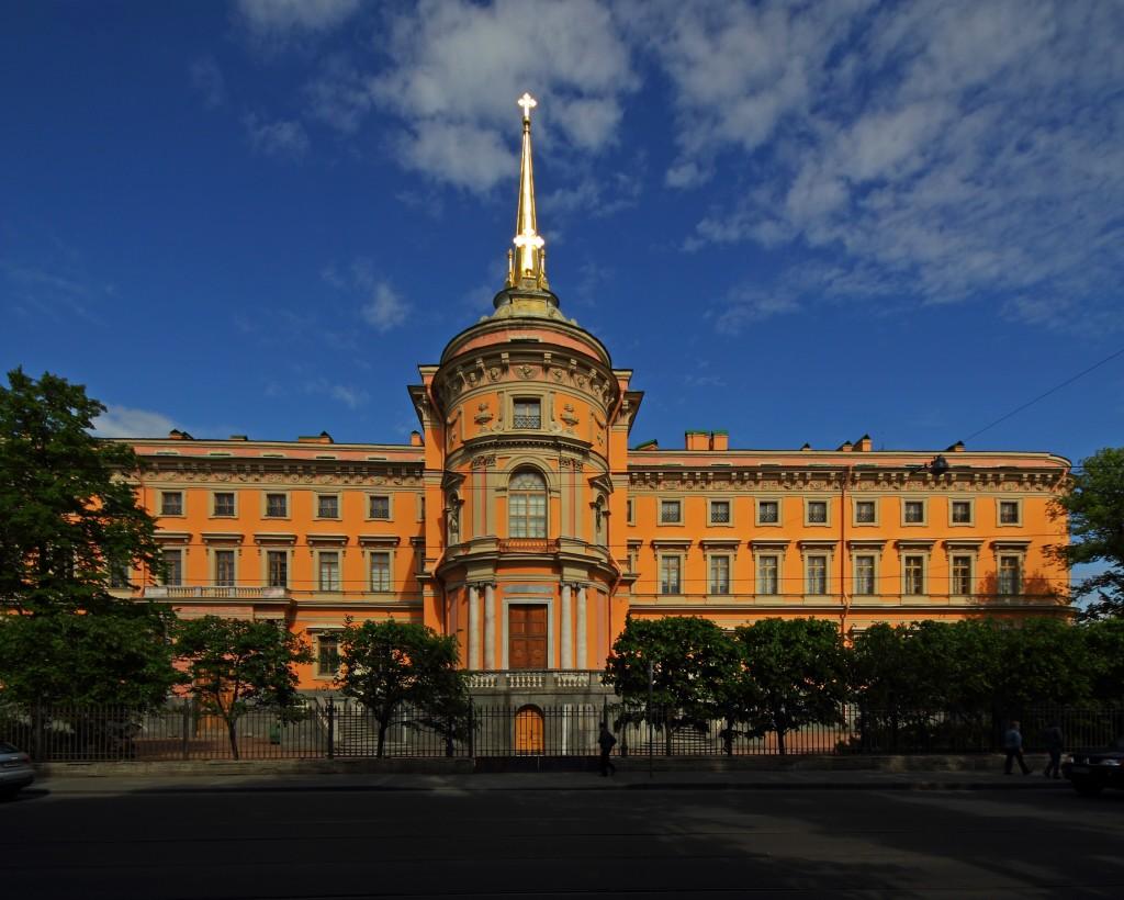 Saint Michael's Castle: WikiPedia