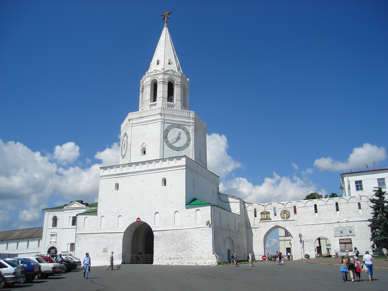 Kazan Kremlin: WikiPedia